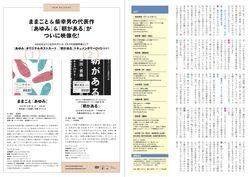 Vol12_5(1)b