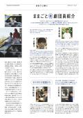 Mmgt_news21_3