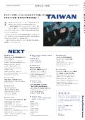 Mmgt_news21_4