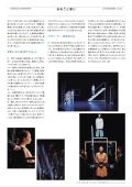 Shimbun_181204c